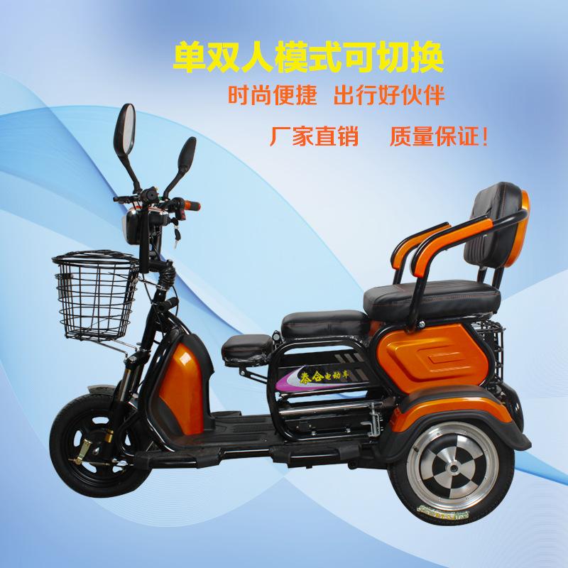 Xe điện ba bánh cho người tàn tật và người già  , hàng nhập chính hãng .
