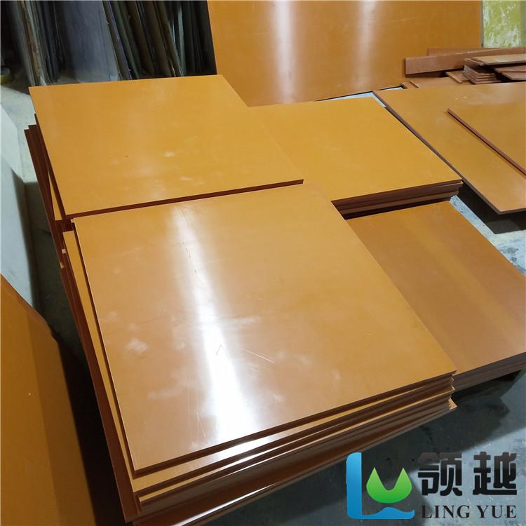Bảng gỗ điện vật liệu cách nhiệt gỗ Điện gasket Dụng Cụ chế biến nấm mốc khắc tuỳ biến mẫu Miễn Phí