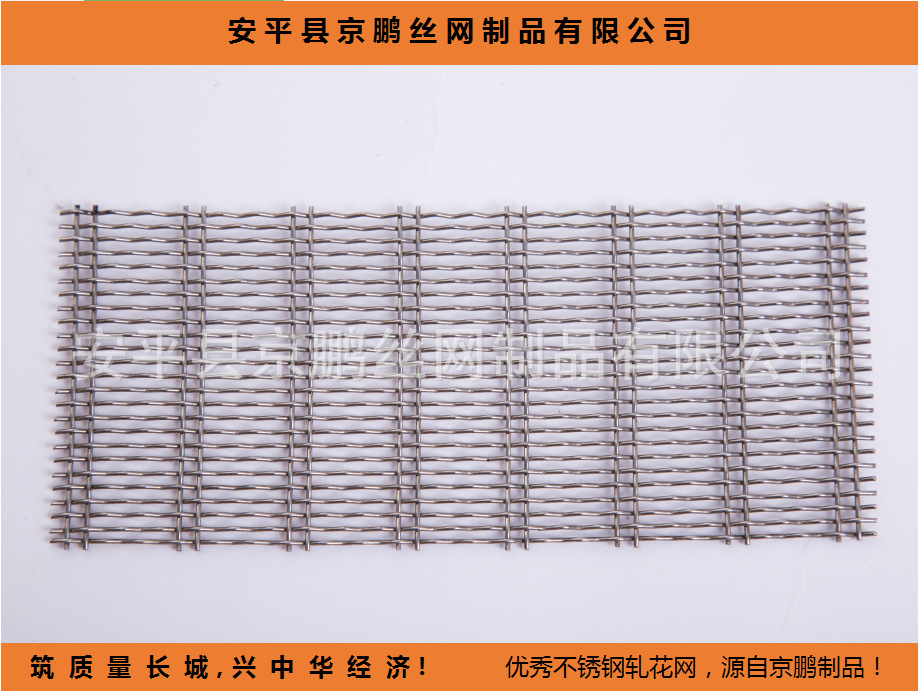 Stainless steel wire mesh factory 304 ginning net stainless steel screen mesh stainless steel mesh m