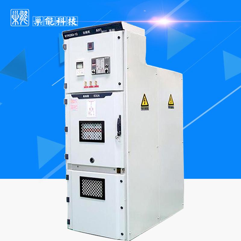 Kyn28 điện áp cao thiết bị chuyển mạch PT liên hệ với tủ đo điện áp cao cung cấp điện dòng chuyển đổ