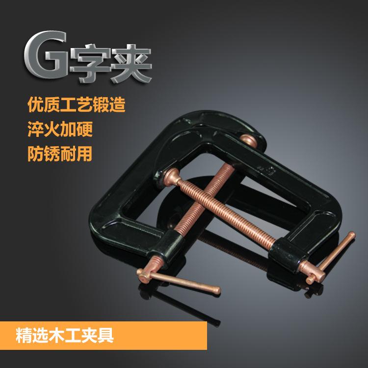 Ruilijie nặng g-clip c-type g-f clip cố định clip chế biến gỗ ban áp đặt phần cứng nghề thủ công côn