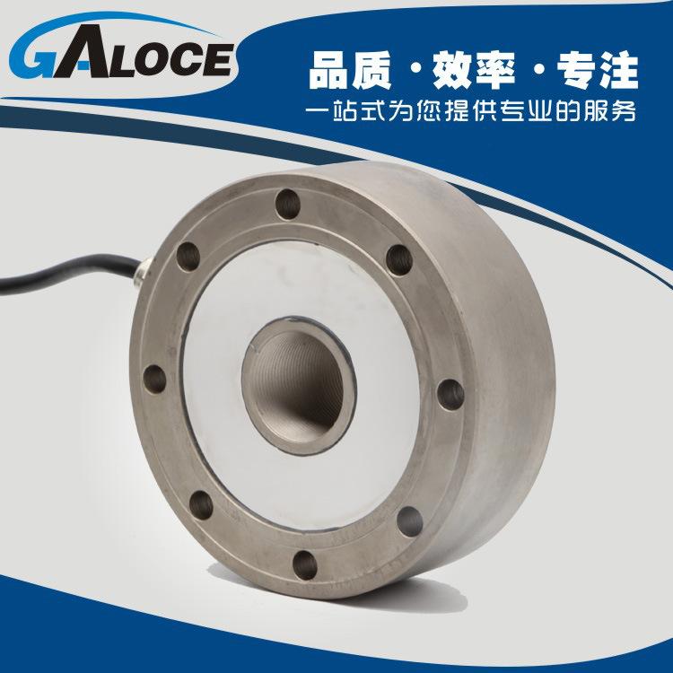 GSS406 nói loại kéo cảm biến áp suất độ chính xác Cao chống bù đắp bánh xe nói loại tải di động