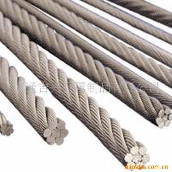 Chuyên sản xuất cung cấp gói Premium mạ kẽm, mì nước, nhựa, dây