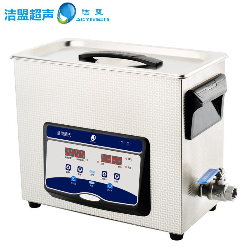 Máy làm sạch siêu âm y tế Dụng cụ y tế Thiết bị làm sạch siêu âm JP-031S Thiết bị làm sạch tự động