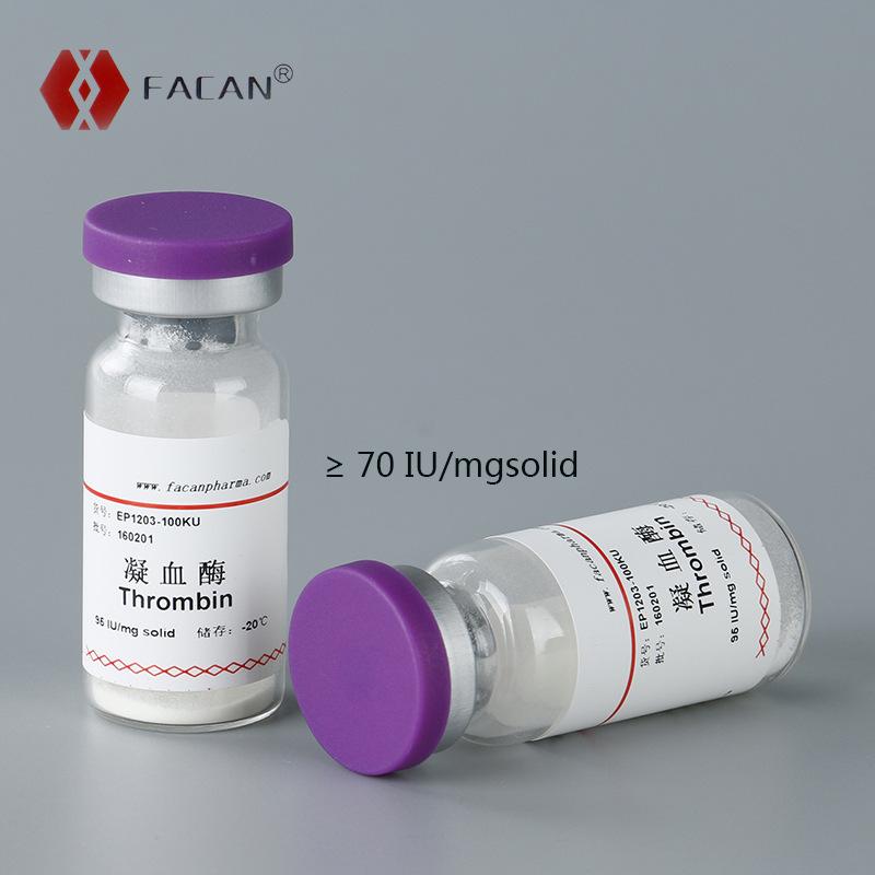 Tiếp thị trực tiếp PM609-100ku thrombin thrombin hemagglutination thuốc thử cầm máu chất liệu trắng