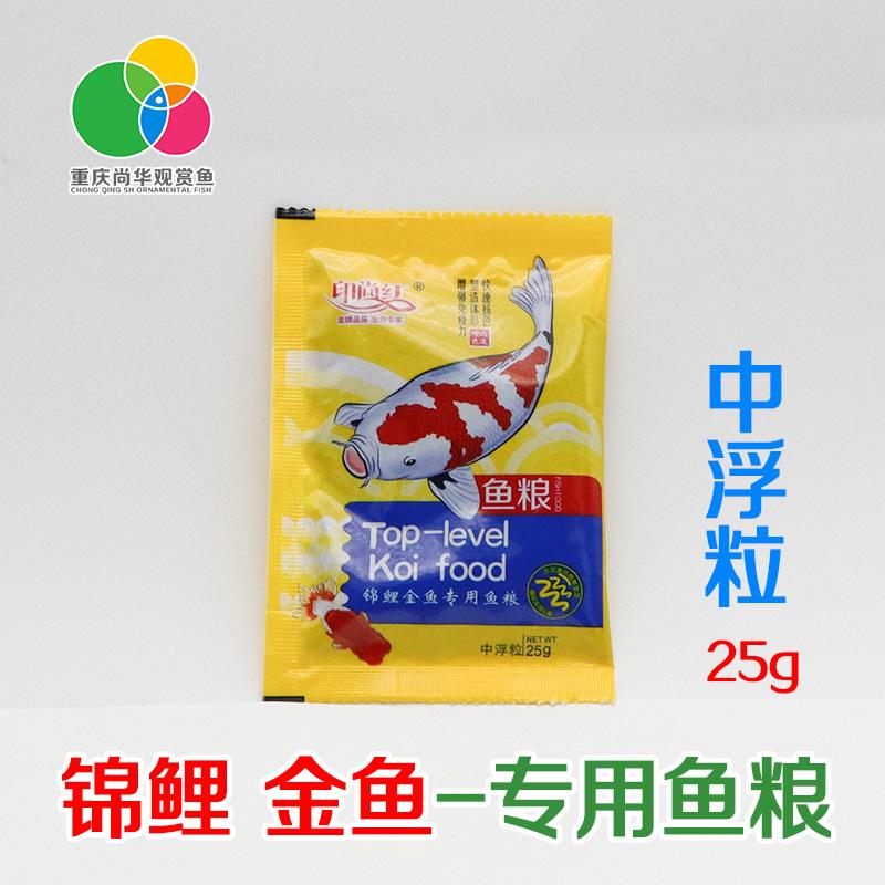 Thức ăn cho cá cá thực phẩm cá vàng koi cá thực phẩm cá koi thức ăn nước lạnh cá thức ăn túi