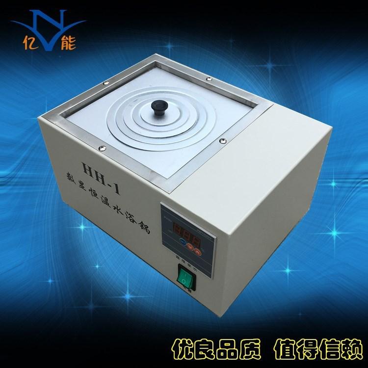 HH-1 lỗ duy nhất nhiệt độ không đổi nước tắm nồi hiển thị kỹ thuật số nhiệt độ không đổi dụng cụ thử
