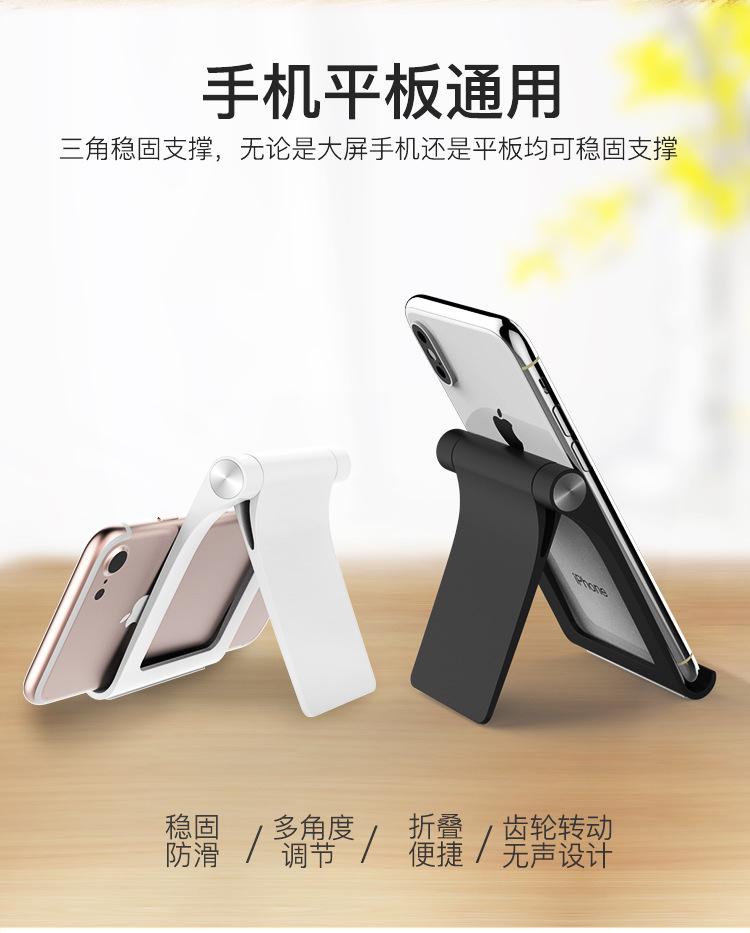 Sáng tạo điện thoại di động tablet máy tính để bàn bracket Phổ sống rung điện thoại di động bracket