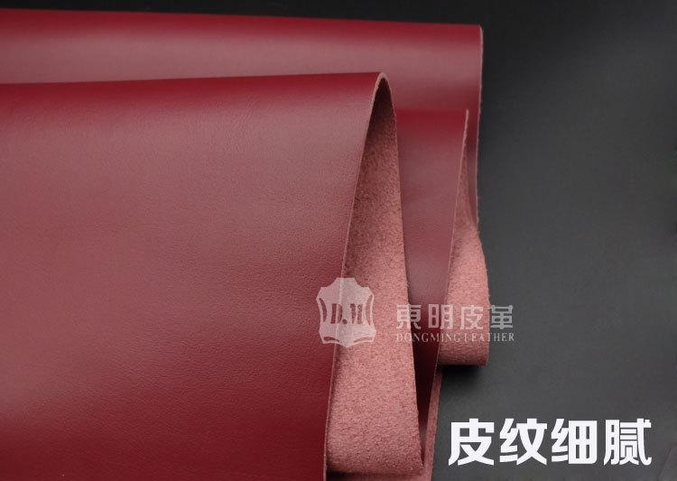 Đường vân phẳng Nappa siêu sợi 1.2mm mật độ cao vải sọc da nhái lớp bảo vệ da đầu da siêu 250 vải