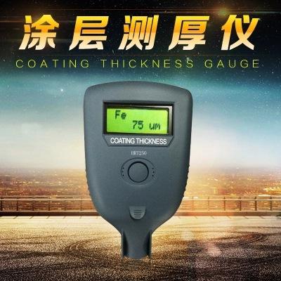 Libo HRT250 túi độ dày lớp phủ máy đo tích hợp độ dày lớp phủ máy đo ô tô sơn độ dày lớp phủ đo lườn