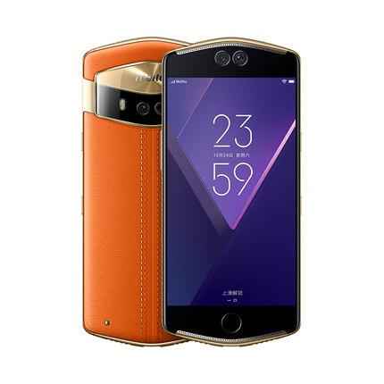 Điện thoại Meitu V6