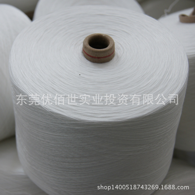 Khử trùng chống tĩnh điện than chì ene vải sợi vải lót vải đan len, chức năng tình dục.