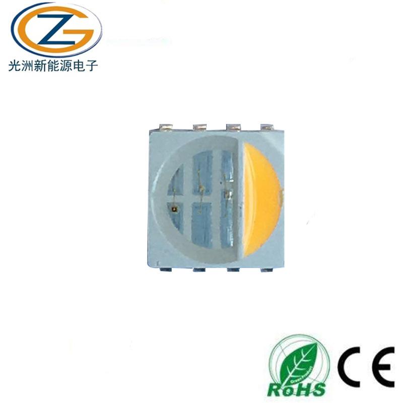 5050 bốn-trong-một hạt đèn 5050RGBWled vá hạt đèn 0.2 wát Sanan chip vá LED