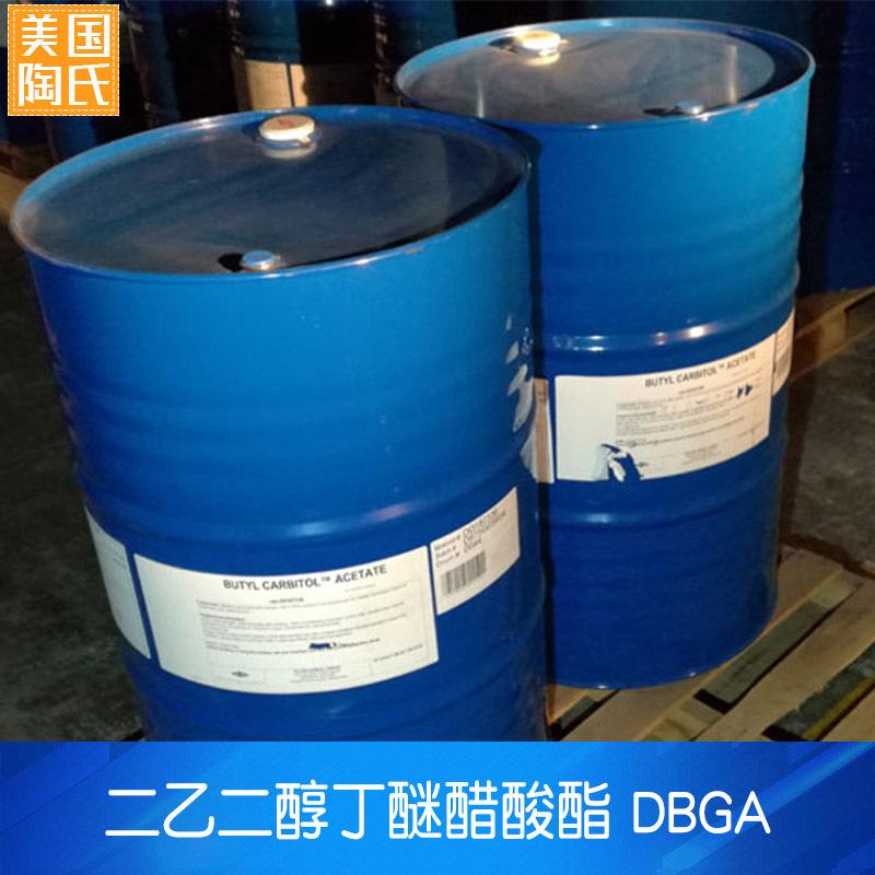 Dow DBGA hóa chất nguyên liệu diethylene glycol butyl ether acetate axit cacboxylic phái sinh ester