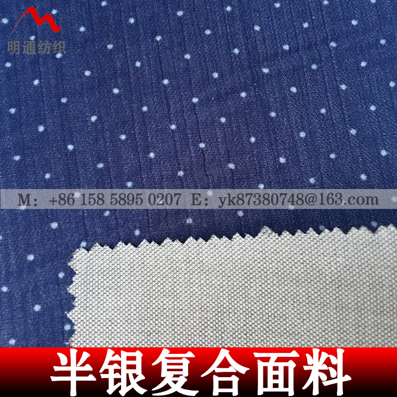 Nửa dưới màu xanh bạc hãy chân thành hợp bạc hợp mặc áo bông vải sợi
