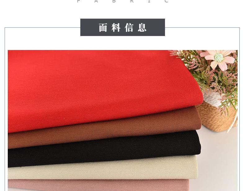 40 khẩu bông elastan t đan len sọc quần áo vải