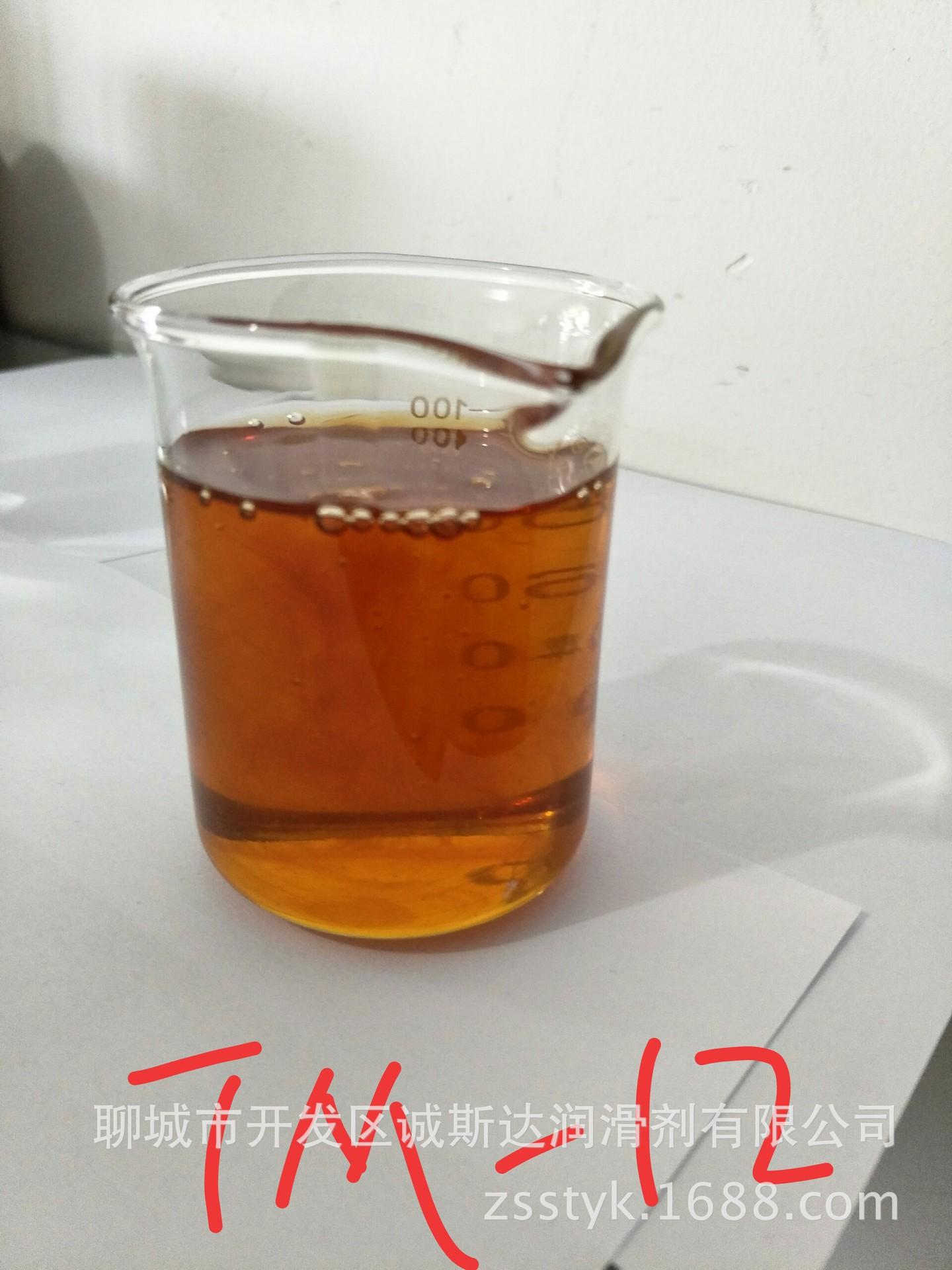 Nước dựa trên nhị phân, polycarboxylic acid dẫn xuất chất ức chế gỉ
