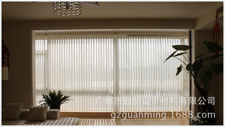 Vải rèm thành phẩm các nhà sản xuất màn ở không xa xỉ Electric rèm cửa biệt thự dọc châu Âu được