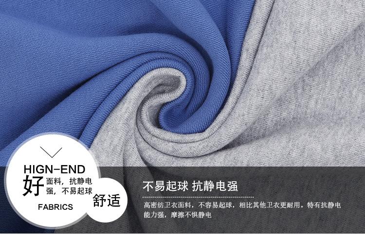 32S đội Ða - vít y đến từ 320g tinh chải bông vải hàng da vòng đan len vải áo vải hàng hiện có vẩy c