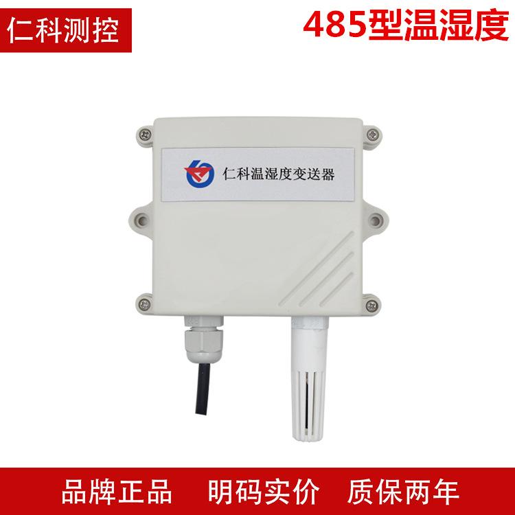 Nhiệt độ và độ ẩm cảm biến RS485 nhiệt độ và độ ẩm collector transmitter modbus kho phòng giám sát n