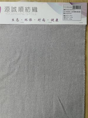Chức năng ECO vải đan len sợi bạc.