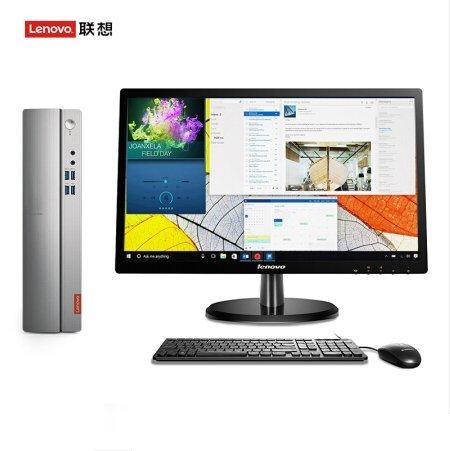 Lenovo (Lenovo) Tianyi 510S máy tính để bàn thương mại máy tính văn phòng (i3-7100 4G 1T thiết lập h