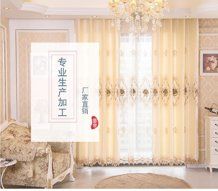 màn vải dệt nổi Vải rèm cửa phòng khách phòng ngủ rèm thành phẩm thêu vải bán buôn