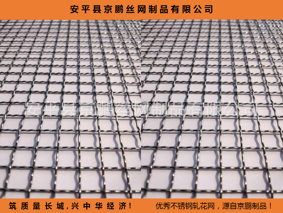 Stainless steel screen mesh stainless steel ginning net 304 braided square mesh mesh wire mesh mesh