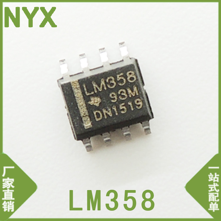 Mạch tích hợp LM358DR SOP-gói IC nhà máy bán hàng trực tiếp Lợi Thế tại chỗ linh kiện điện tử