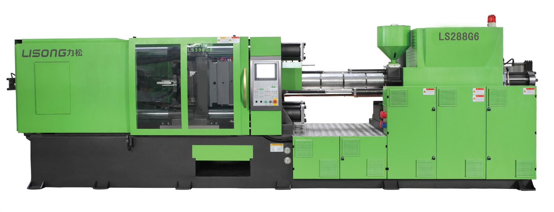 Lisong New Horizontal Injection Molding Machine Máy ép nhựa LS288G6