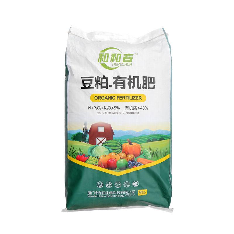 Nhà máy trực tiếp bột đậu nành phân bón hữu cơ nguyên liệu Chung phân bón nông nghiệp Phân Bón cây t