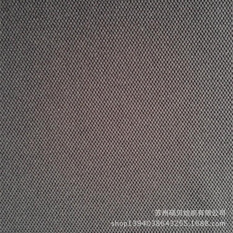 Ion bạc vải khử trùng hút ẩm vải đan len có chức năng tình dục.