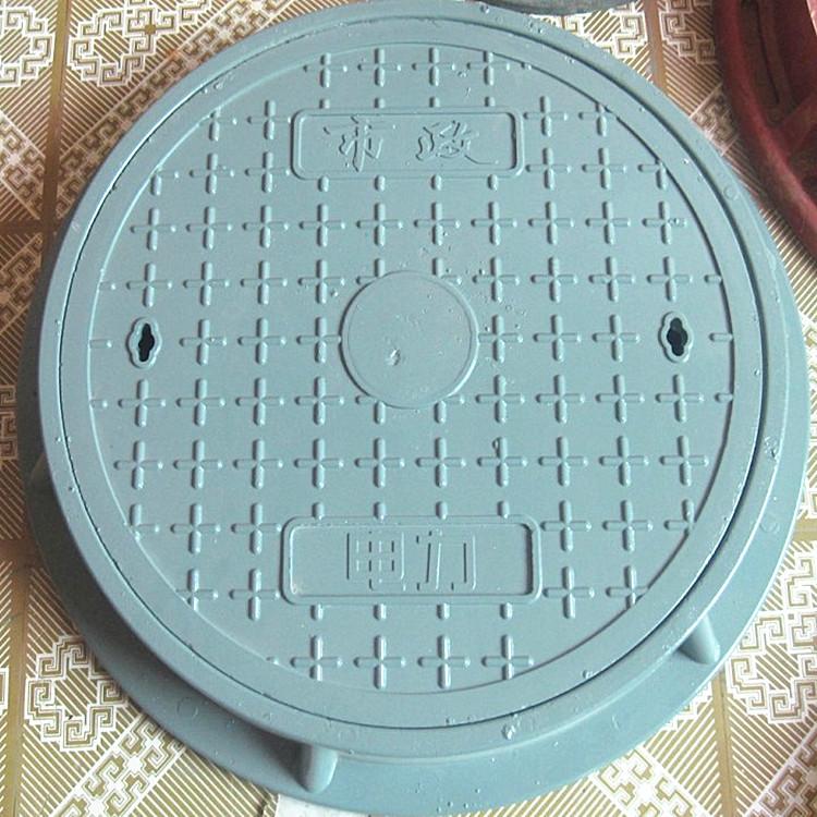 FRP nhựa vinyl đúc nước thải cửa cống bìa nước mưa lửa trạm xăng cũng bìa với bìa từ