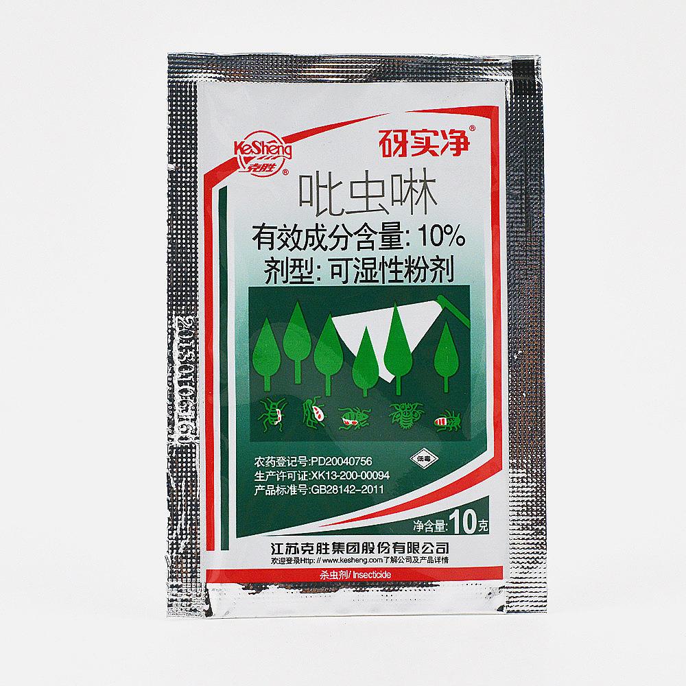 Thuốc trừ sâu Kesheng Thuốc trừ sâu 10% imidacloprid WP