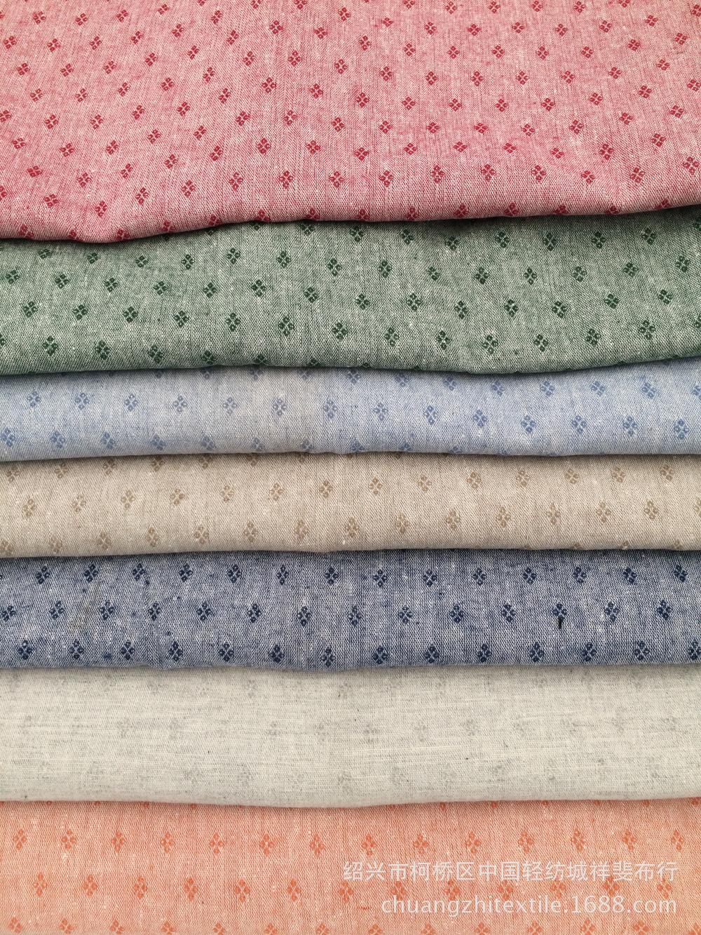 Bông Jacquard sợi giày vật liệu Hat Blend vải Polyester bông Amoy điểm vải Nantong sợi