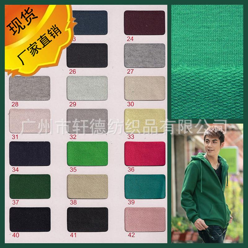 Hiện trường cung cấp vải vải đan len vải nhung hạ, thu, Đông... Rồi đến từ vải quần áo trẻ em