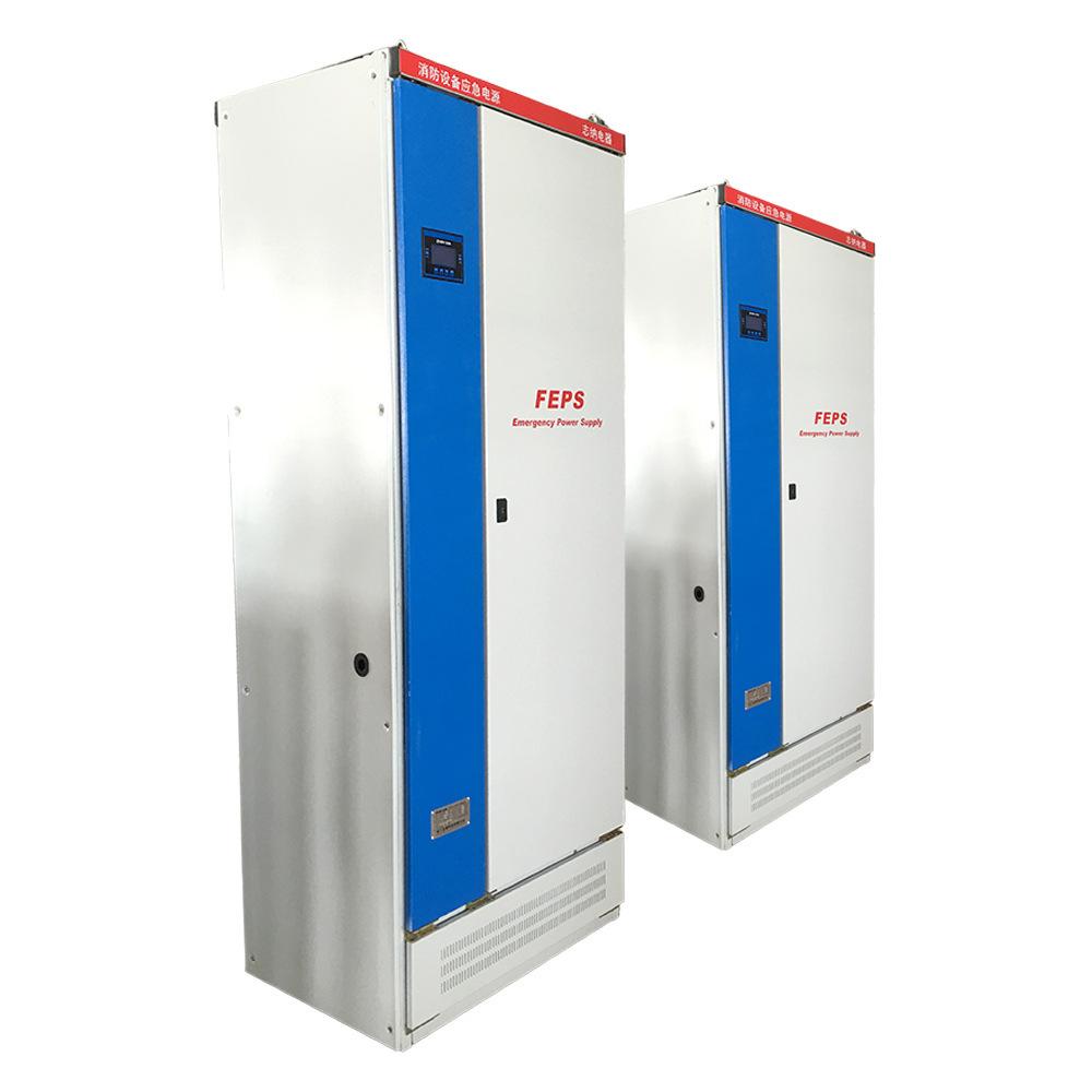 Nhà máy trực tiếp EPS khẩn cấp cung cấp điện cháy dấu hiệu ánh sáng chờ cung cấp điện tủ