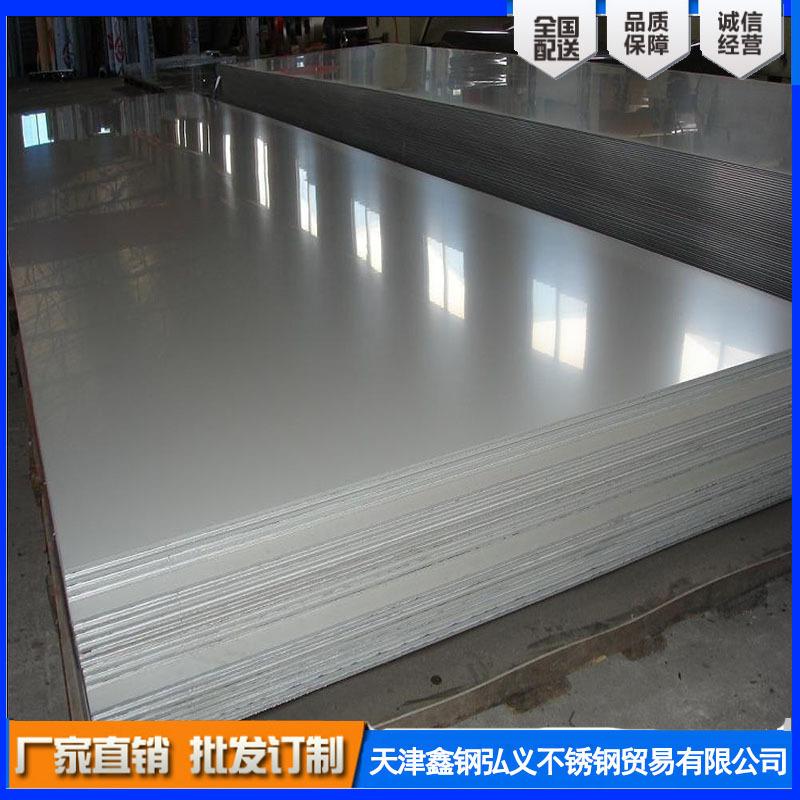 Các nhà sản xuất thép không gỉ tấm gương 304 kéo sợi thép không gỉ thép không gỉ tấm bảng trắng giá