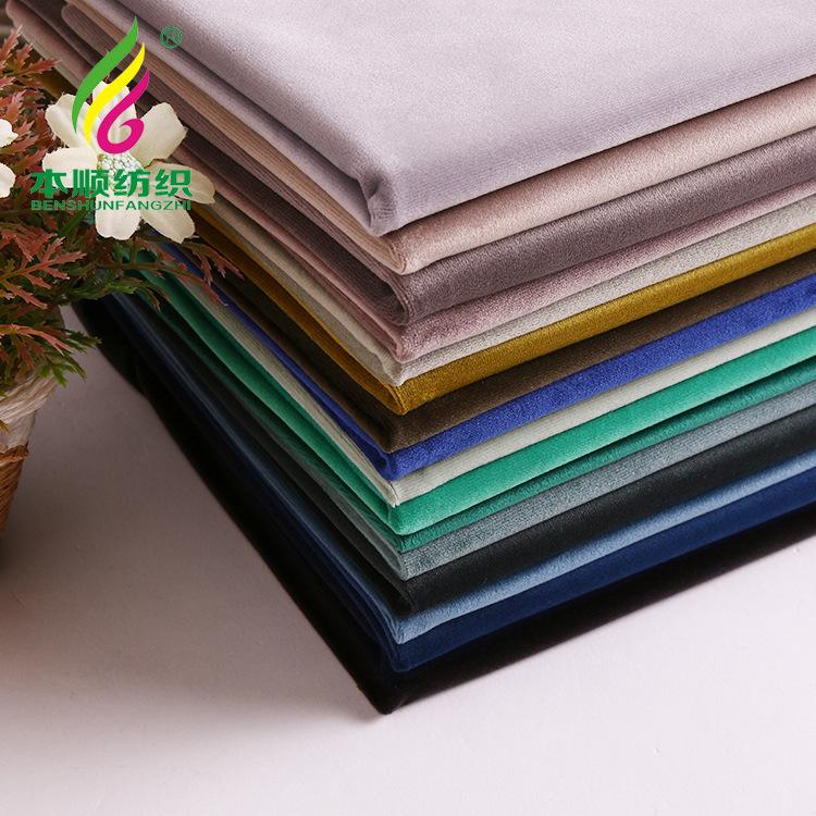 Vải nhung Pháp đơn mặt sofa vải nhung vải nhung vàng tổng hợp nhung nhung Hà Lan bán buôn bán hàng t