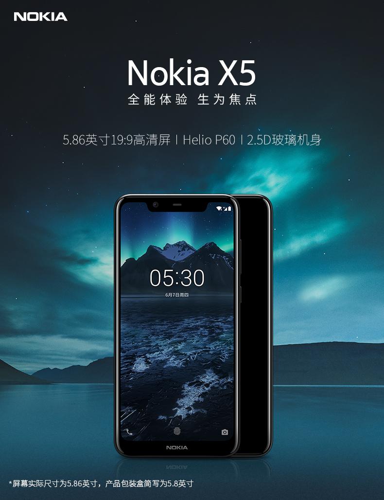 Nokia/ Nokia X5 cả 4G Nokia X5 toàn màn hình