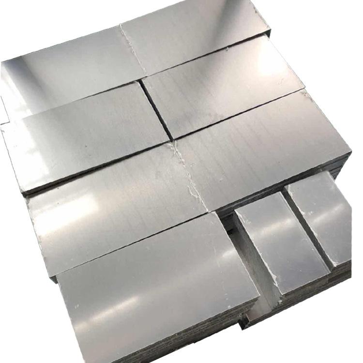 Giấy chứng nhận vật liệu 7075-T6 tấm nhôm dày trung bình 5mm AL7075 hàng không tấm nhôm mỏng 1.2mm 2