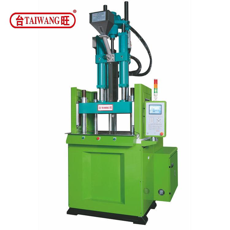 Máy ép phun Nhà sản xuất cung cấp máy ép phun dọc Máy ép phun Cắm ép phun kim loại ép cao su