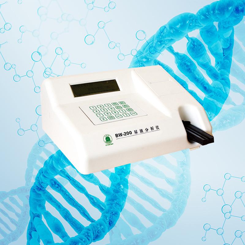 Trực tiếp nước tiểu tự động analyzer nước tiểu thường xuyên nước tiểu 11 mười bốn dụng cụ kiểm tra c