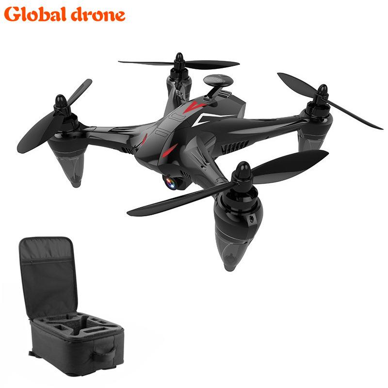 Rui GW198 không chổi than làm theo drone trên không bốn trục máy bay gps drone chuyên nghiệp điều kh