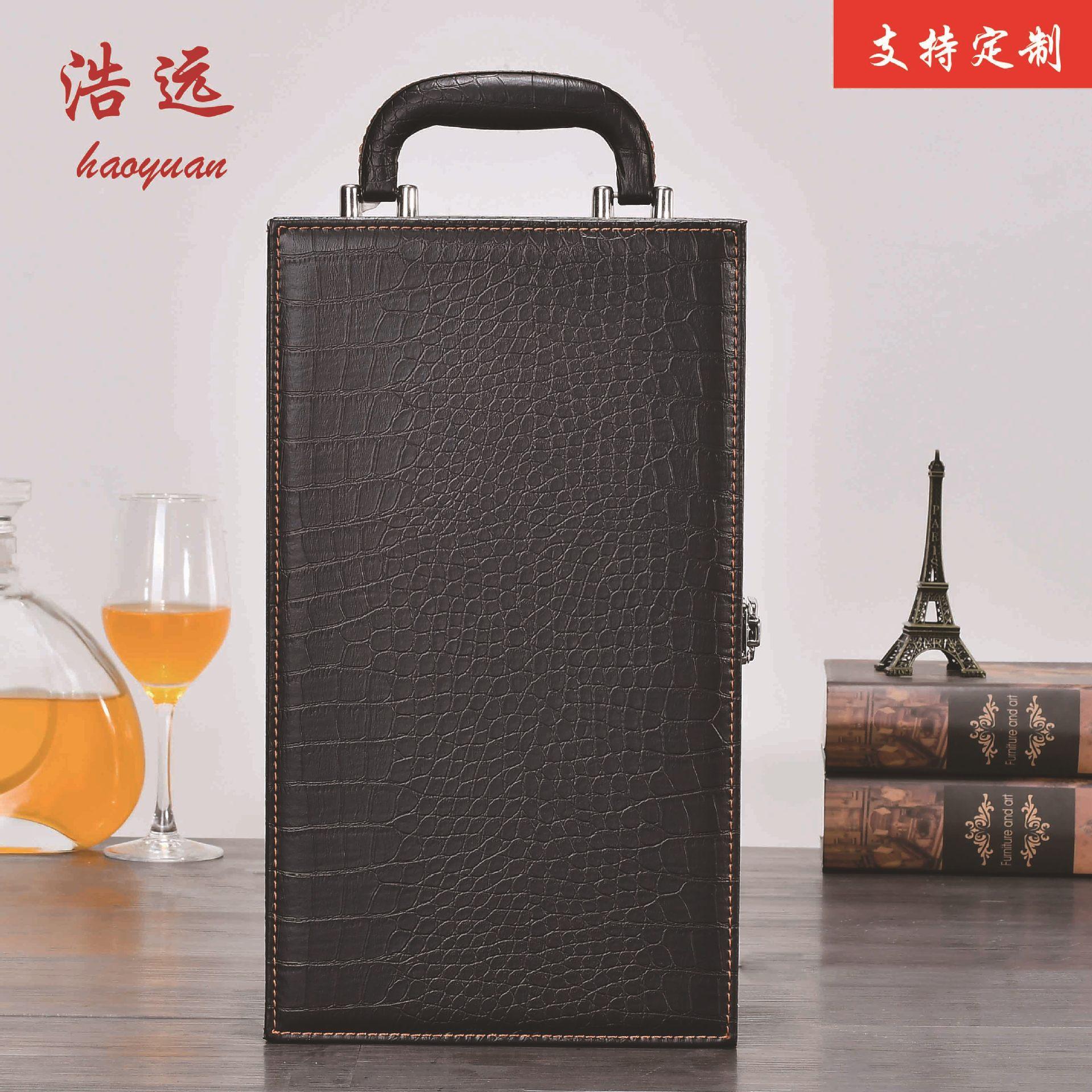 Haoyuan hộp rượu màu đen mô hình cá sấu hộp rượu vang đôi hộp rượu hộp quà tặng hộp rượu tùy chỉnh