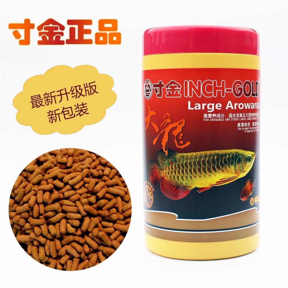 Bán hàng trực tiếp inch cá rồng thức ăn bạc cá rồng thức ăn cho cá thực phẩm cá rồng cá thực phẩm cá