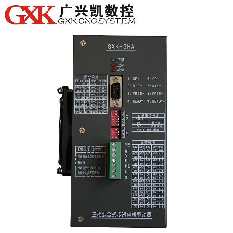Bắc kinh Guangxing Kai stepper motor driver GXK3HA điều khiển servo định vị hệ thống servo động cơ b