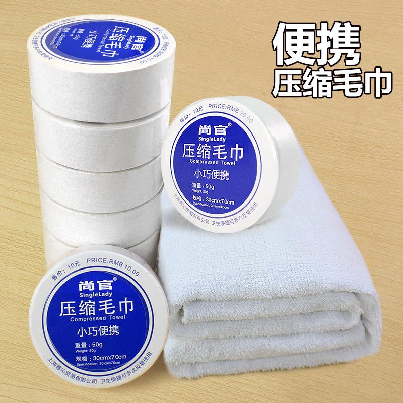 Du lịch ngoài trời nén khăn tay di động rửa khăn bông khăn nén du lịch khách sạn khăn bán buôn