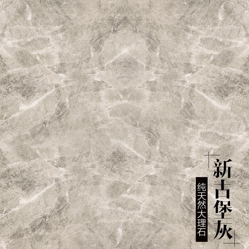 Vật Liệu xây dựng : Đá Cẩm Thạch Lát Sàn , Tường Nhà , sang trọng
