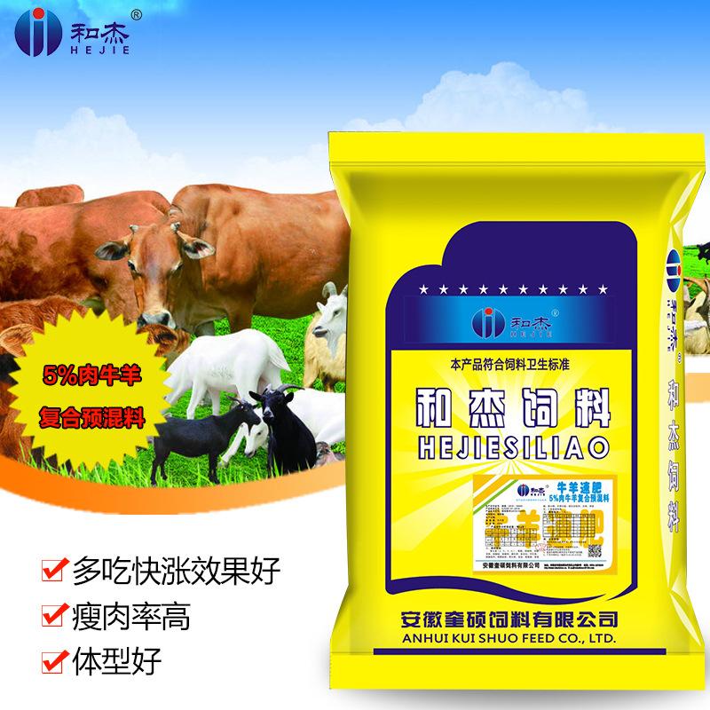 Kui Shuo Niu Yang phân bón tức thì 5% gia súc và cừu composite Premix Niu Yang chung phân bón thức ă